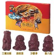 中国 西遊記チョコレート 6箱セット:食料品,中国商品市場,中国貿易,中国企業情報