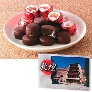 中国 敦煌(トンコウ)ライチチョコレート 3箱セット:食料品,中国商品市場,中国貿易,中国企業情報