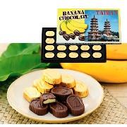 台湾バナナチョコレート 12箱:食料品,中国商品市場,中国貿易,中国企業情報