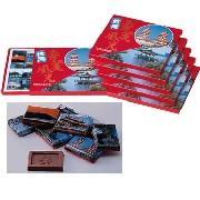 台湾八景チョコレート 6箱セット:食料品,中国商品市場,中国貿易,中国企業情報
