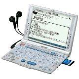 SHARP 電子辞書 PW-V8600 :電気機器,中国商品市場,中国貿易,中国企業情報
