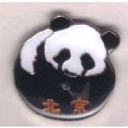 『パンダ 北京』ピンバッジ(ピンズ):アクセサリー品,中国商品市場,中国貿易,中国企業情報