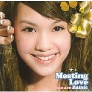 Meeting Love-レイニー・ヤン(楊丞琳):メディア,中国商品市場,中国貿易,中国企業情報