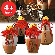孔府家酒(コウフカシュ)4本セット:飲料アルコール類,中国商品市場,中国貿易,中国企業情報
