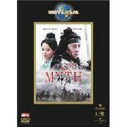THE MYTH /神話-ジャッキー・チェン(成龍)主演:メディア,中国商品市場,中国貿易,中国企業情報