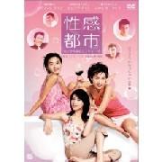性感都市セックス&ビューティーズ-セシリア・チャン(張柏芝)主演:メディア,中国商品市場,中国貿易,中国企業情報
