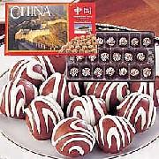 中国マカデミアナッツチョコレ−ト1箱:食料品,中国商品市場,中国貿易,中国企業情報