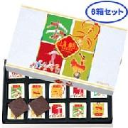 中国上海ミルクチョコレート6箱セット:食料品,中国商品市場,中国貿易,中国企業情報