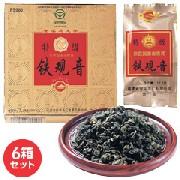 特級鉄観音6箱セット:食料品,中国商品市場,中国貿易,中国企業情報
