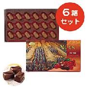 中国西安ライチーチョコレート6箱セット:食料品,中国商品市場,中国貿易,中国企業情報