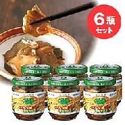 中国四川ザーサイ6瓶セット:食料品,中国商品市場,中国貿易,中国企業情報