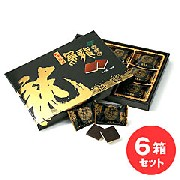 烏龍茶チョコレート6箱セット:食料品,中国商品市場,中国貿易,中国企業情報
