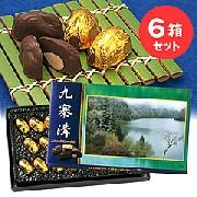 中国九寨溝アーモンドチョコレート6箱セット:食料品,中国商品市場,中国貿易,中国企業情報