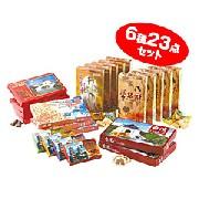台湾おみやげバラエティ(N):食料品,中国商品市場,中国貿易,中国企業情報