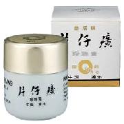 クイーンフェイシャルクリーム1コ:美容.健康,中国商品市場,中国貿易,中国企業情報