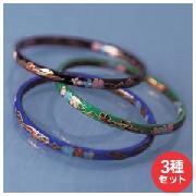 中国七宝焼ブレスレット3種セット:アクセサリー品,中国商品市場,中国貿易,中国企業情報