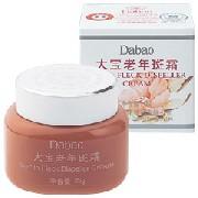 ダーパオビューティホワイトクリーム1コ:美容.健康,中国商品市場,中国貿易,中国企業情報