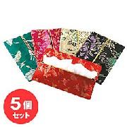 シルク携帯テイッシュケース5コセット:フアッション,中国商品市場,中国貿易,中国企業情報