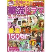 華流ドラマ 2007 :メディア,中国商品市場,中国貿易,中国企業情報
