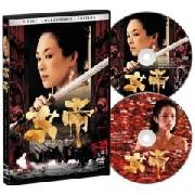 女帝[エンペラー]-チャン・ツィイー(章子怡)主演 :メディア,中国商品市場,中国貿易,中国企業情報