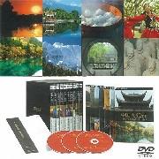 中国大紀行DVDBOX10巻セット:メディア,中国商品市場,中国貿易,中国企業情報