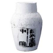 紹興老酒(ショウコウラオチュウ)9リットル 16度 黄酒:飲料アルコール類,中国商品市場,中国貿易,中国企業情報