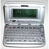 ユニバーサルウィング 10ヶ国語音声付翻訳機(アジア地域用):電気機器,中国商品市場,中国貿易,中国企業情報