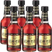 紹興老酒(ショウコウラオチュウ)20年ミニボトル 100ml 6本セット 16度 黄酒:飲料アルコール類,中国商品市場,中国貿易,中国企業情報