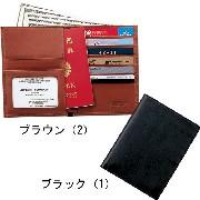 革製マルチホルダー (パスポートケース):アクセサリー品,中国商品市場,中国貿易,中国企業情報