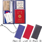 パスポートチケットホルダー:アクセサリー品,中国商品市場,中国貿易,中国企業情報